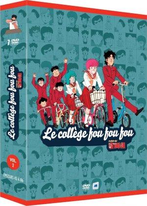 Le College Fou, Fou, Fou 2