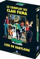 Edgar de la Cambriole - Le Complot du Clan Fuma édition EDITION 2