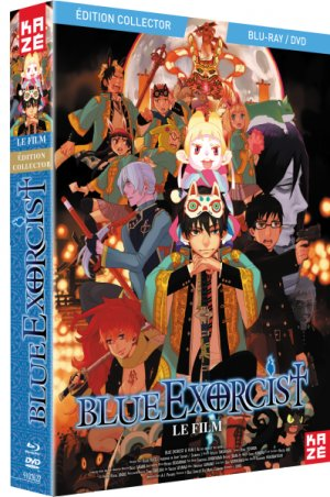 Blue Exorcist édition Combo DVD Blu-ray collector
