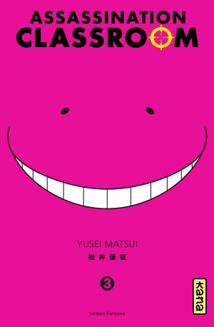 Assassination Classroom #3