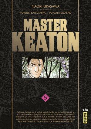 Master Keaton #5