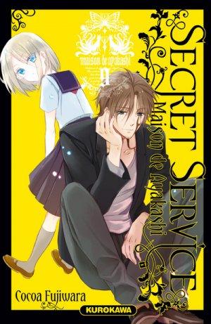 Secret Service - Maison de Ayakashi T.9