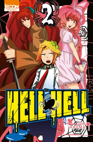 Hell Hell T.2