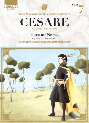 couverture, jaquette Cesare 7  (Ki-oon)