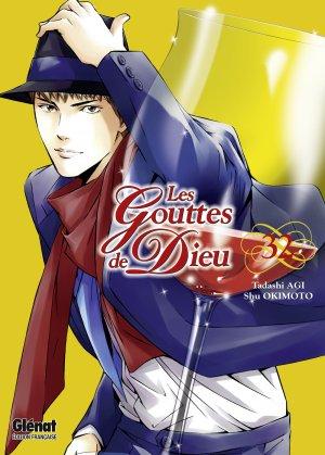 couverture, jaquette Les Gouttes de Dieu 32  (Glénat Manga)