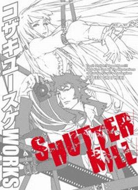 Yusuke Kozaki - Shutter Kill édition simple