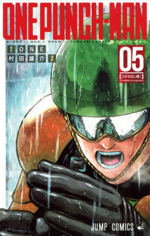 One Punch Man # 5