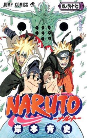 couverture, jaquette Naruto 67  (Shueisha)