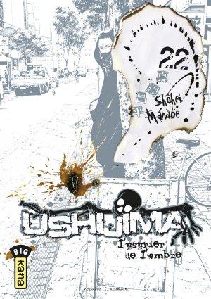 couverture, jaquette Ushijima 22  (kana) Manga
