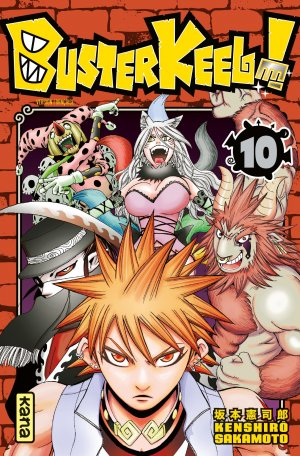 couverture, jaquette Buster Keel ! 10  (kana)