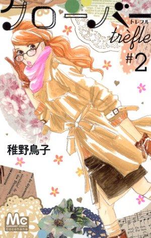 Clover Trèfle 2 Manga