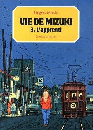 couverture, jaquette Vie de Mizuki 3  (Cornelius Manga)