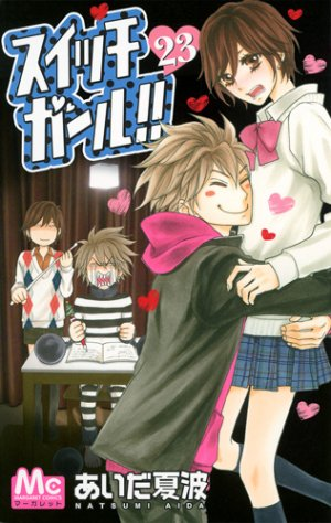 couverture, jaquette Switch Girl !! 23  (Shueisha)