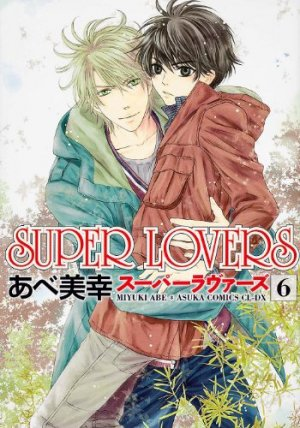 Super Lovers # 6