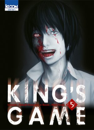 King's Game T.5