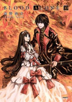 Blood Alone Japonaise 2 10 Manga