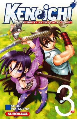 Kenichi - Le Disciple Ultime # 3