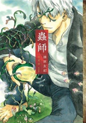 Mushishi Deluxe 1 Manga