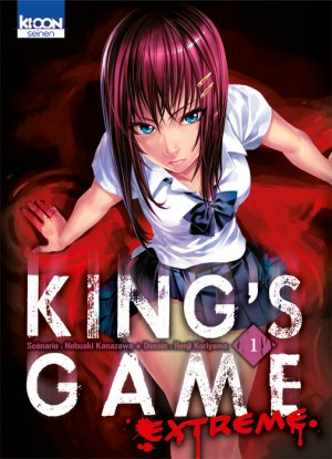 King's Game - Extreme T.1