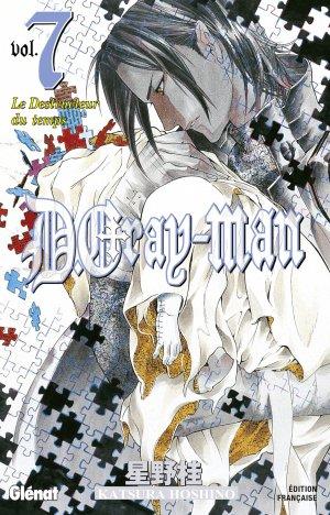 couverture, jaquette D.Gray-Man  7 Édition originale (Glénat Manga)