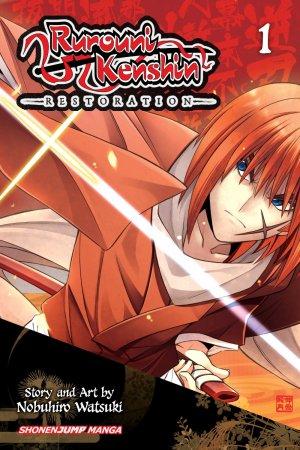 Kenshin le Vagabond - Restauration édition Simple