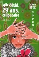 couverture, jaquette Mlle Ôishi 2  (casterman manga)