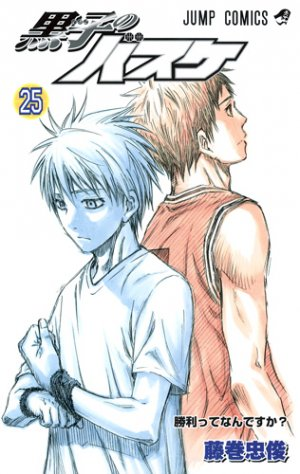 couverture, jaquette Kuroko's Basket 25  (Shueisha) Manga