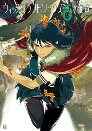 Witchcraft Works 6