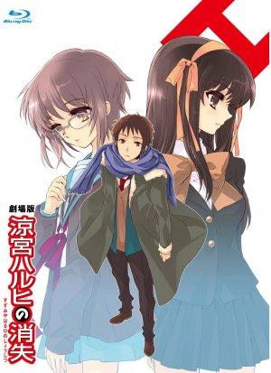 La Disparition d'Haruhi Suzumiya édition Blu-ray