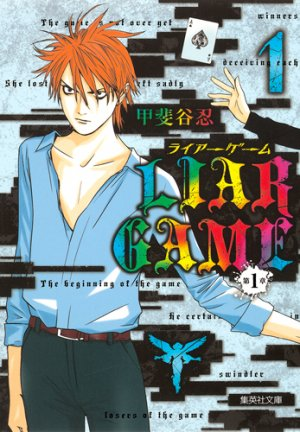 Liar Game édition Bunko