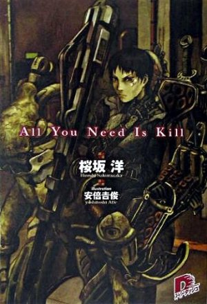 All you need is kill édition Simple