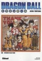 couverture, jaquette Dragon Ball 30 Édition originale - Simple  (Glénat Manga)