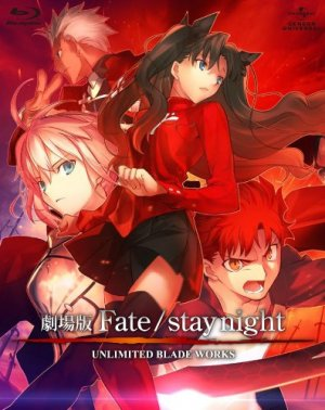 Fate/Stay Night - Unlimited Blade Works édition Collector