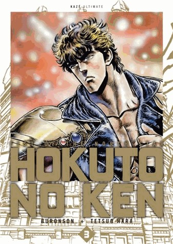 Hokuto no Ken - Ken le Survivant #3