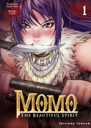 Momo - The Beautiful Spirit T.1