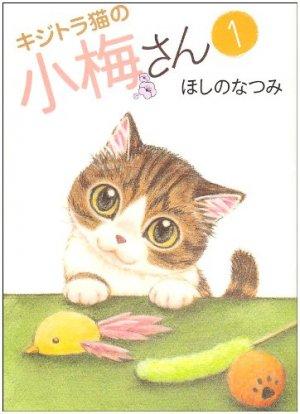 Plum, un amour de chat édition simple