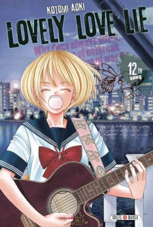 Lovely Love Lie 12