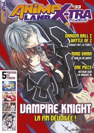 Animeland # 33