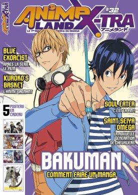Animeland # 32