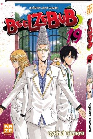 couverture, jaquette Beelzebub 19  (kazé manga)