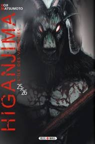 couverture, jaquette Higanjima 25.26  (soleil manga)