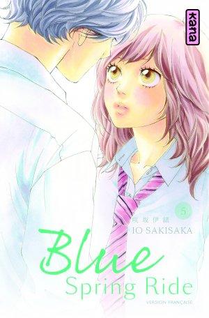 Blue spring ride #5