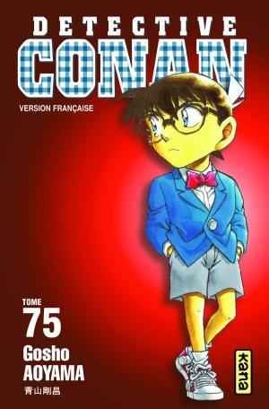 Detective Conan 75