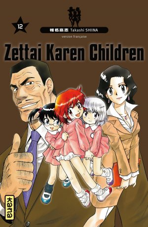 Zettai Karen Children # 12
