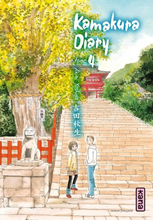 Kamakura Diary # 4