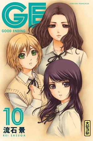 GE Good Ending T.10