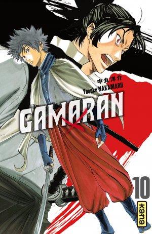 couverture, jaquette Gamaran 10  (kana)