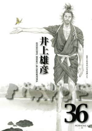 couverture, jaquette Vagabond 36  (Kodansha)