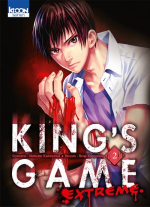 King's Game - Extreme #2