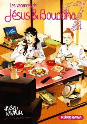 couverture, jaquette Les Vacances de Jésus et Bouddha 7  (Kurokawa) Manga